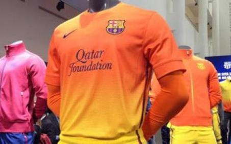 Le nouveau maillot du bar a b nin football for Fc barcelone maillot exterieur